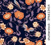 vintage floral seamless pattern ... | Shutterstock .eps vector #396613414