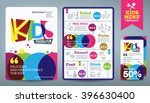 cute colorful kids meal menu... | Shutterstock .eps vector #396630400