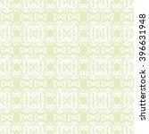 ethnic geometric print.... | Shutterstock .eps vector #396631948