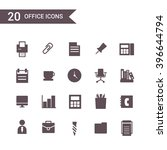 office icon set vector... | Shutterstock .eps vector #396644794