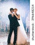 romantic dance by wedding couple | Shutterstock . vector #396648214
