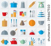 set of kitchenware flat icons... | Shutterstock .eps vector #396667510