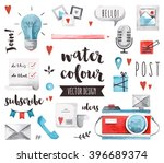 premium quality watercolor... | Shutterstock .eps vector #396689374