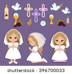 set of design elements for... | Shutterstock . vector #396700033