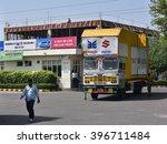 editorial  manesar  gurgaon ...   Shutterstock . vector #396711484