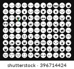 great set 99 white emotion...   Shutterstock . vector #396714424