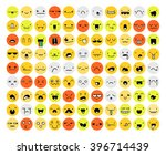 great set 99 color emotions... | Shutterstock . vector #396714439