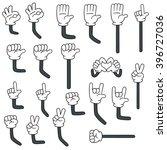 vector set of cartoon arm | Shutterstock .eps vector #396727036