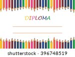 diploma template with colored... | Shutterstock .eps vector #396748519