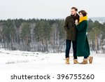 beautiful young couple against... | Shutterstock . vector #396755260
