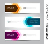 vector design banner background. | Shutterstock .eps vector #396760270