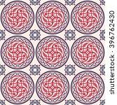 vector illustration of moroccan ... | Shutterstock .eps vector #396762430