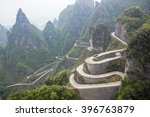 The Long And Winding Road  China