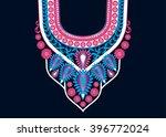 geometric ethnic oriental... | Shutterstock .eps vector #396772024