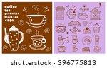 coffee doodles set | Shutterstock .eps vector #396775813