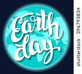 earth day. vector illustration... | Shutterstock .eps vector #396793834