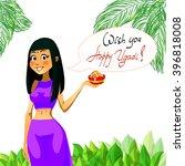 nice vector cartoon girl.... | Shutterstock .eps vector #396818008
