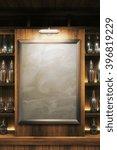 closeup of a blank blackboard... | Shutterstock . vector #396819229