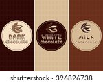 vector set of seamless pattern...   Shutterstock .eps vector #396826738