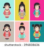 set of cute japanese kokeshi... | Shutterstock .eps vector #396838636