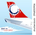 banner with aircraft tail for... | Shutterstock .eps vector #396850906
