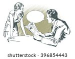 stock illustration. people in... | Shutterstock .eps vector #396854443