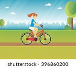 young woman rides white bicycle ... | Shutterstock .eps vector #396860200