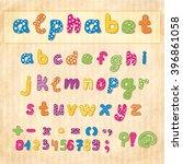cartoon alphabet  individual...   Shutterstock .eps vector #396861058