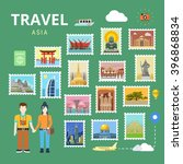 travel asia china japan... | Shutterstock .eps vector #396868834