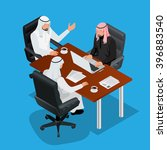 arabic business meeting concept.... | Shutterstock .eps vector #396883540