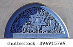 A Star Of David Motif Above The ...