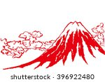 mt.fuji. hand drawn... | Shutterstock .eps vector #396922480