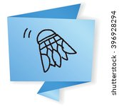 doodle badminton | Shutterstock . vector #396928294