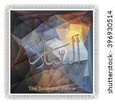 vector arabic calligraphy... | Shutterstock .eps vector #396930514