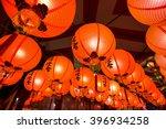 nagasaki lantern festival  text ... | Shutterstock . vector #396934258