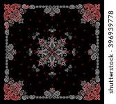 vector ornament paisley bandana ... | Shutterstock .eps vector #396939778