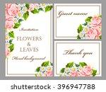 vintage delicate invitation... | Shutterstock . vector #396947788