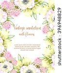 vintage delicate invitation... | Shutterstock .eps vector #396948829