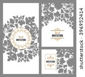 romantic invitation. wedding ... | Shutterstock .eps vector #396952414