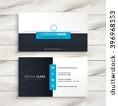 modern business card design | Shutterstock .eps vector #396968353
