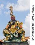koh samui  thailand   march 26  ... | Shutterstock . vector #396970033