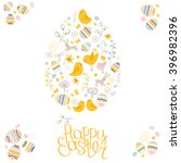spring template. phrase happy... | Shutterstock .eps vector #396982396
