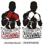 boxing logo | Shutterstock .eps vector #396994858