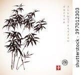 bamboo trees hand drawn with... | Shutterstock .eps vector #397012303