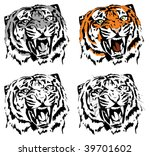 angry bengal tiger | Shutterstock .eps vector #39701602