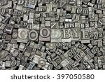 close up of old used metal... | Shutterstock . vector #397050580