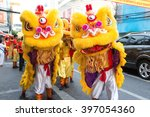 Small photo of BANGKOK - OCTOBER 17, 2015: person who invites the spirits of gods to possess their bodies, the beginning Bangkok Vegetarian Festival on October 17, 2015 in Bangkok , Thailand.
