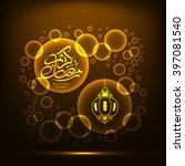 illustration of ramadan kareem... | Shutterstock .eps vector #397081540