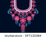 geometric ethnic oriental... | Shutterstock .eps vector #397120384