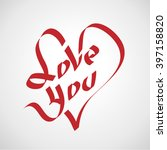 love curly calligraphy sign... | Shutterstock .eps vector #397158820